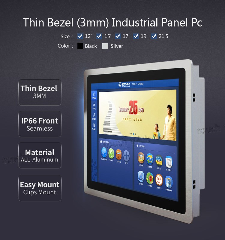 "15 inch Touch Panel PC the Best Selling 15"" Industrial Computers TFT LCD Resistive Touch Screen"