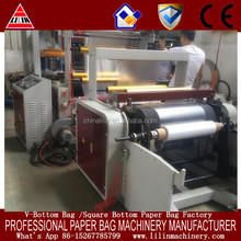 China Made High Quality Blown Film Extruding Machine Plastic Shopping Carry Nylon Bag Film Extruder PE Film Extrusion Machine