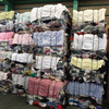 Japan Unsorted Used Clothes
