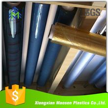 FREE HIGH QUALITY BLUE FILM PVC PLASTIC FILM