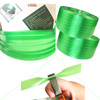 Hard Plastic Strip Pet Polyester Strapping