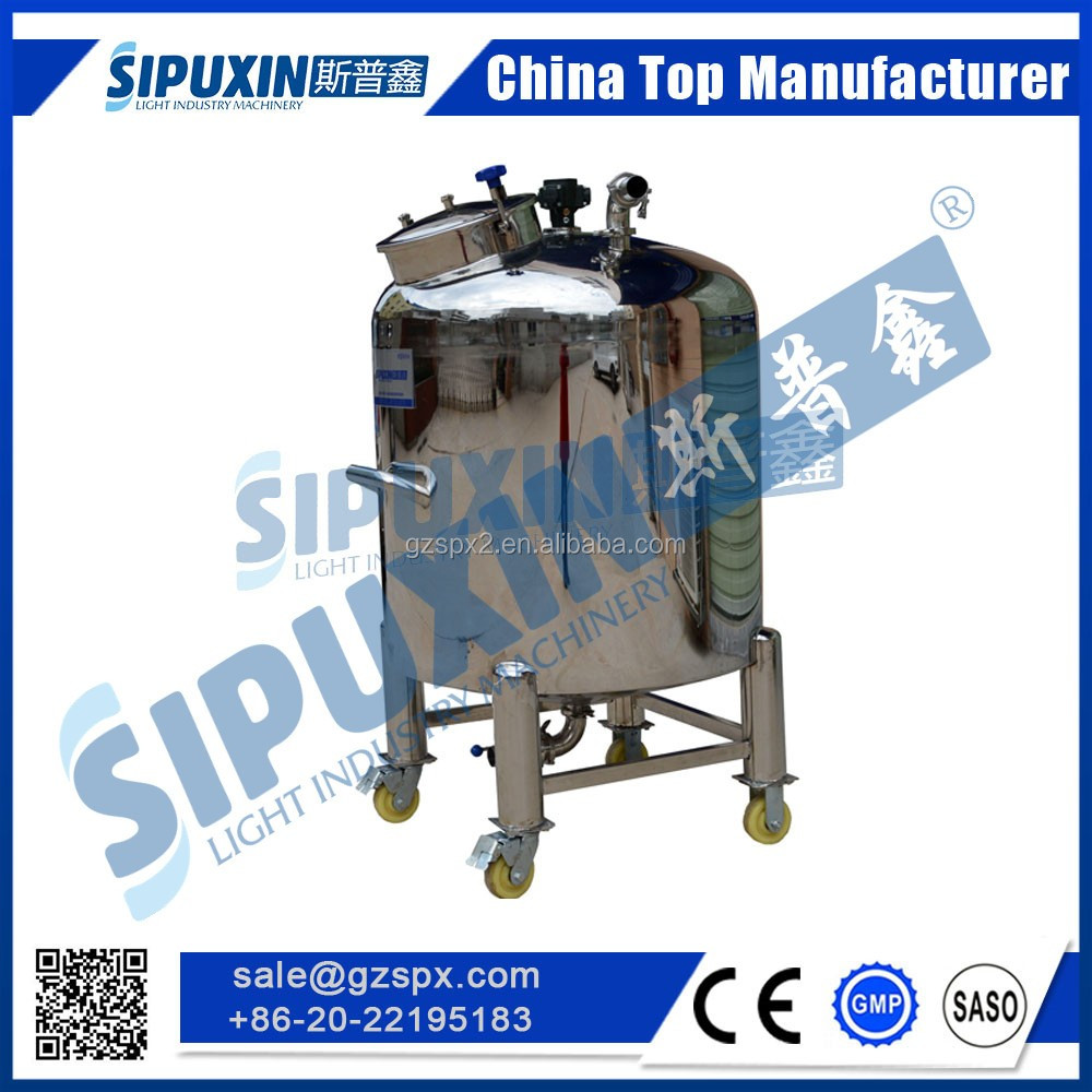 dairy products commercial fruit juice machine