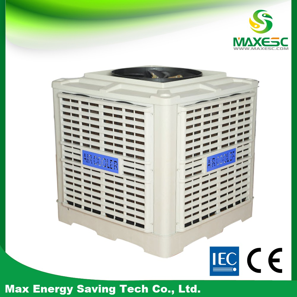 floor standing low consumption evaporativ eportable swamp coolers for room