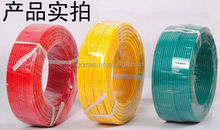 electric cca wire shanghai pvc cable multicab 2 cores electrical cable wire 2*1.5mm 2.5mm 4mm electrical wiring