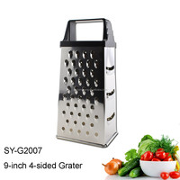 SY-G2007 Fruit & Vegetable tools 4 Sides Stainless Steel Grater With Handle 9-Inch