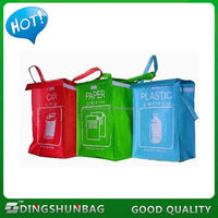 Quality stylish pp woven garbage classification bag