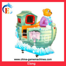 Happy Panda Ship-funny coin operated swing kiddie rides,kiddy ride machine,swing car ride on toy