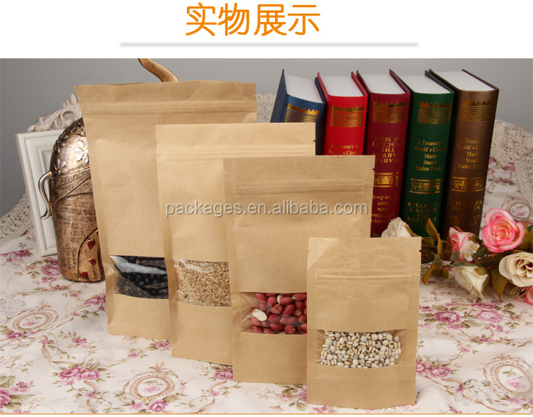 brown kraft paper bag for food packaging with ziplock /wholesale beef jerky paper packaging bags with zip lock