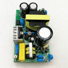 Single output 15w 12v 1.5a switching mode power supply