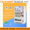 lcd screen dried fruits vendor machine with refrigeration system