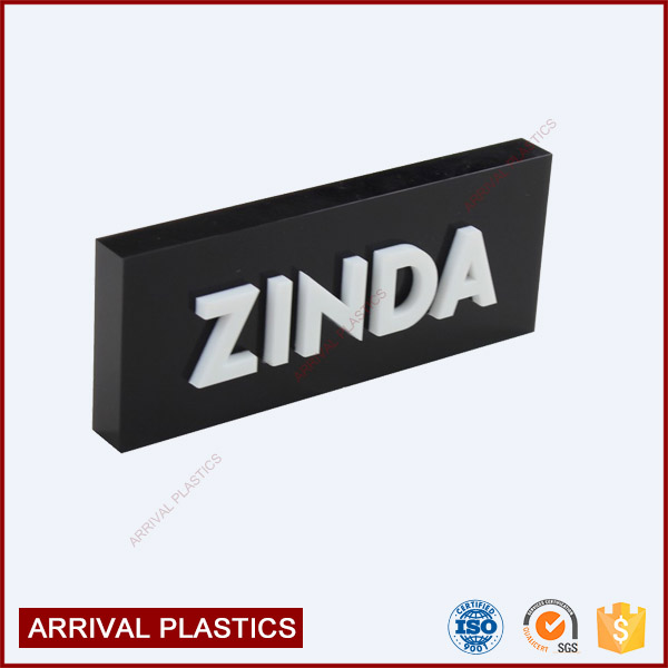 20mm Soild acrylic white logo word wholesale display black block acrylic logo block