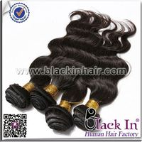 High quality Colored Dyeable Virgin Remy Brazilian Hair brand name hair