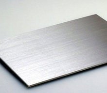 F53 duplex 250 /UNS S32750 <strong>W</strong>.Nr.1.4410 plate with high quality price per kg