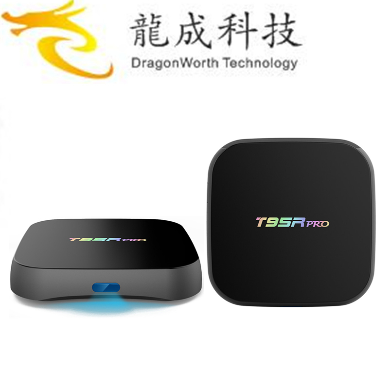 2016 Brand new T95R Pro s912 2G 16G tv box android 6.0 With Good Quality dual WIFI KODI TV BOX