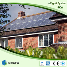 5kw high efficency solar panel system price / off grid solar power generator for home china factory