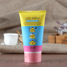 J3504 egg baby moisturizing cleanser gel 150g face wash facial cleanser clear gel facewash face cleanser
