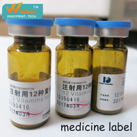 waterproof adhesive sticker capsule box and bottle,two -dimensional code label for medicine
