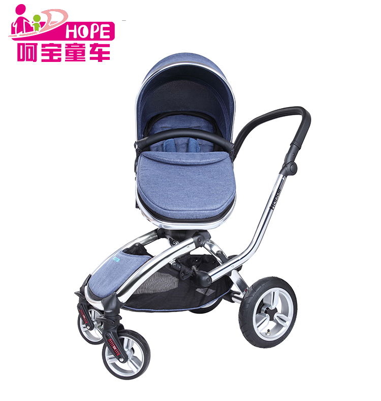 Anhui hope brand good baby stroller 3 in 1 pram stroller