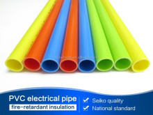 8mm Sizes Plastic Tube PVC Electrical Pipe For Conduit Wiring