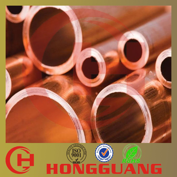High purity ASTM B88 hard drawn copper pipe
