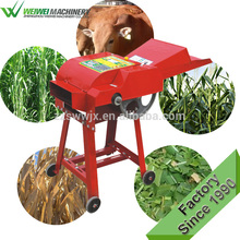 Quality animal feed crusher/grass crusher and grass cutting machine amazing grassing brick making with good price