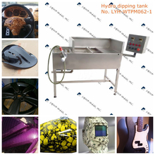 liquid image pva film printing machine wash gun attached No. LYH-WTPM062-1 for hydrographics