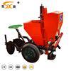 factory price of tractor 3- point potato planter seeder