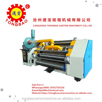TB Adsorption Type Figerless Single Facer machine