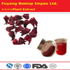Mei Gui Qie High Quality Dried Hibiscus Flower Extract Powder