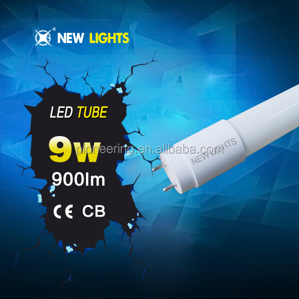 Top quality IC <strong>driver</strong> T8 led glass tube with IES report 120 lm/<strong>w</strong> 2ft 3ft 4ft 5ft