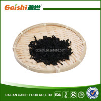 dried cutted wakame leaf