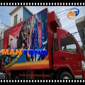 12D cinema 2015 home theater system china truck 9D mobile cinema roller coaster 12D spare part theater 9D kiddie ride