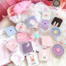 Cartoon Girl Cute Plastic Contact Lens Cases Student Mini Portable Containers for contact lenses