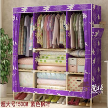 DIY portable wardrobe online india folding canvas wardrobe