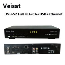 satellite receiver superstar 8800 hdmi decoder hd pvr