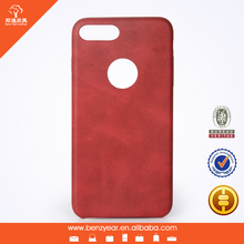 New Design PU Leather Phone Hold Slim Phone case For Iphone7