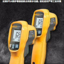 FLUKE 62MAX Infrared Thermometer