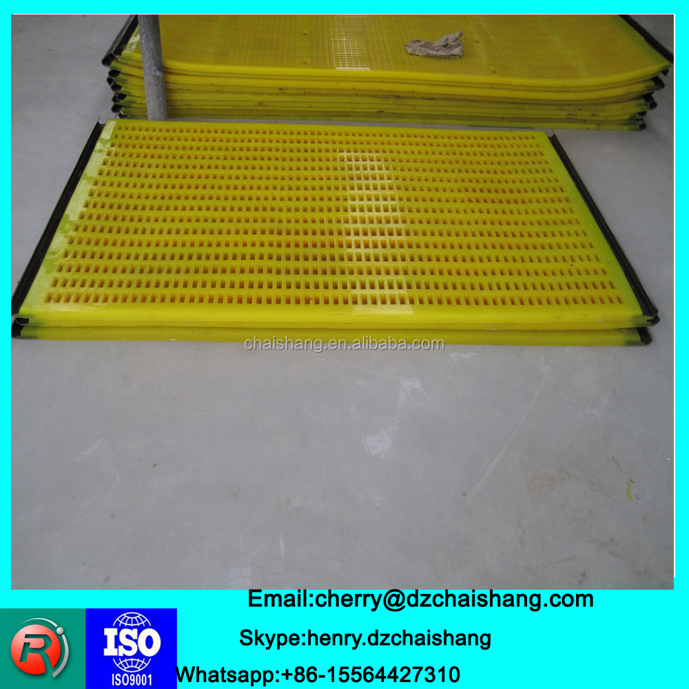 2016 Replacement polyurethane screens mesh for vibrating machine