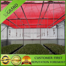 bright red color fashion agro sun shade net protect vegetable/fruit prevent sun UV