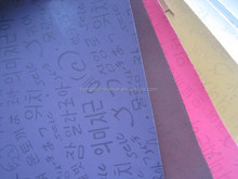 2015 colorful notebook leather