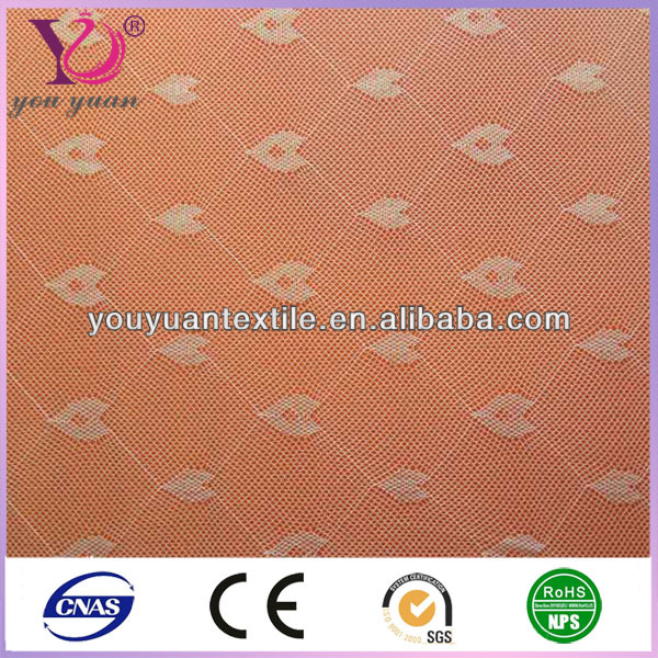 Discount mosquito net 100% polyester mesh fabric