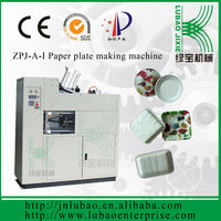 2014 welcomed cheap paper dessert plate making machine in comapy anniversary