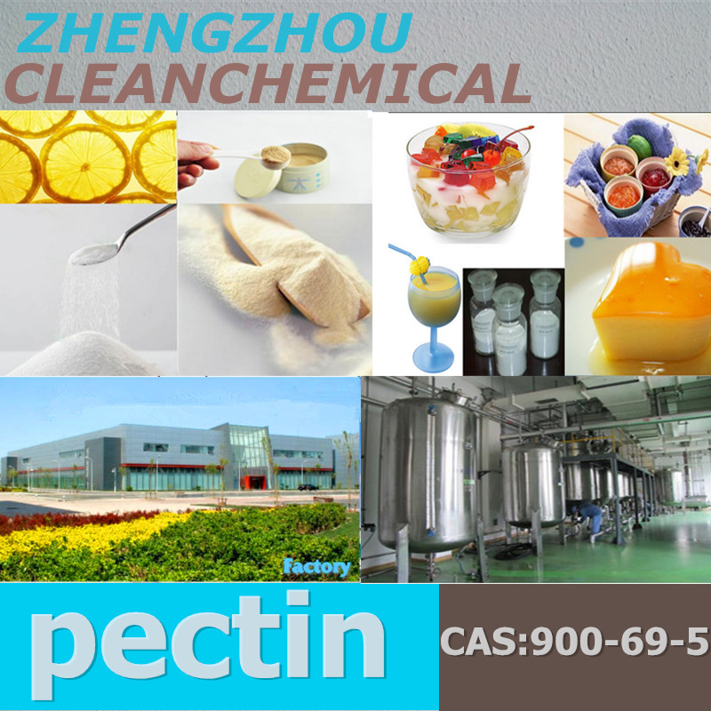 Healthy food and beverages additive fresh Pectin powder extract from natural fruits with good nutritions