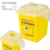 FDA 2 Gallon disposal sharps container needle remover Clear lid