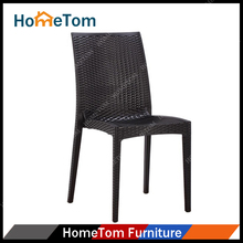 Hot Sale Outdoor Furniture Plastic Garden Chairs Rattan Chair