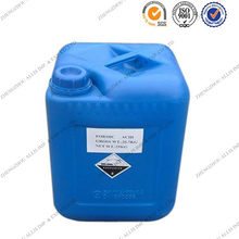 Low price msds formic acid 94%