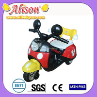New Alison hot sale high class twins tricycle for children