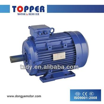 AC Motor electric motor pump motor