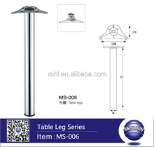 Adjustable table Leg/furniture Leg with Aluminum plate/Table Support with adjustable bottom