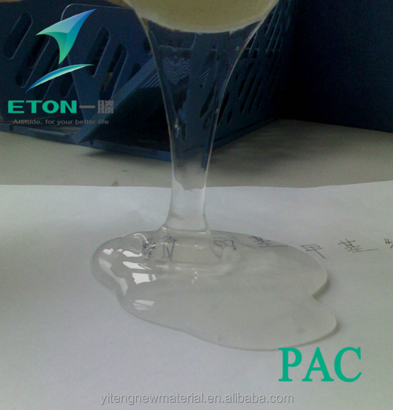 White powder pac Polyanionic cellulose has high degree of substitution,good uniformity of substitution